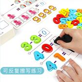 幼兒童數字積木拼圖寶寶益智力開發1-2-3歲4-5-6男孩女孩早教玩具洛麗的雜貨鋪