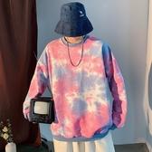 連帽T恤 衛衣ins網紅衛衣男超火的扎染漸變色韓版潮流套頭上衣帥氣寬鬆長袖T恤