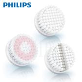 飛利浦淨顏煥采潔膚儀SC5990+SC5991+SC5992 一般膚質+敏感型+去角質專用刷頭(適用SC5275/BSC601)