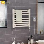 電熱毛巾架 意大利恒溫電熱毛巾架衛生間電加熱烘干置物架浴室廚房壁掛式發熱220VYTL 皇者榮耀3C