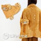 ﹝拉拉熊趴姿造型捲毯﹞正版 刷毛毯 冷氣毯 毯子 捲毯 披肩 拉拉熊〖LifeTime一生流行館〗