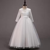 兒童禮服白色花童女童大童高端走秀鋼琴演出服婚禮圣誕節秋公主裙 幸福第一站