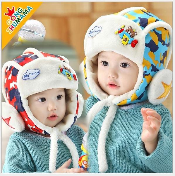 韓國迷彩護耳雷鋒帽/秋冬保暖/童帽寶寶帽【JD0008】