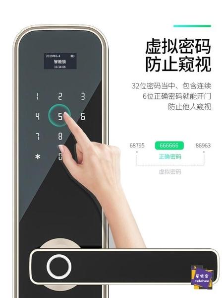 智慧鎖 華巧指紋鎖家用防盜門智慧鎖全自動電子門鎖密碼鎖磁卡感應大門鎖T