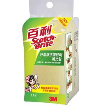 3M 百利好潔淨抗菌杯刷補充包(單入)