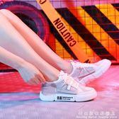 運動鞋女韓版ulzzang原宿百搭夏季新款火焰鞋板鞋老爹鞋 科炫數位旗艦店