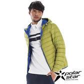 PolarStar 中性超輕連帽羽絨外套 『橄欖綠』 P15235