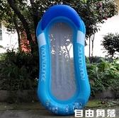 夏季游泳成人水上充氣浮排浮床水上躺椅游泳水上充氣床游泳圈 自由角落