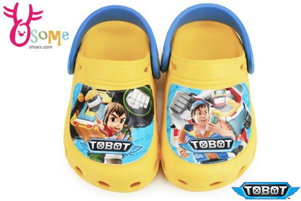 機器戰士 布希鞋 台灣製 輕便鞋 園丁鞋 洞洞鞋 H5674#黃色◆OSOME奧森鞋業