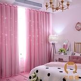 雙層遮光簡約紗簾落地窗飄窗臥室窗簾布紗一體【宅貓醬】
