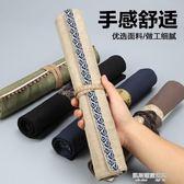 帆布毛筆簾插筆袋繪畫筆整理收納捲筆袋文房四寶毛筆書法國畫用品  凱斯盾數位3C