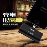 行動電源 口袋寶 插尾插無線便攜安卓蘋果手機移動電源迷你 新年特惠