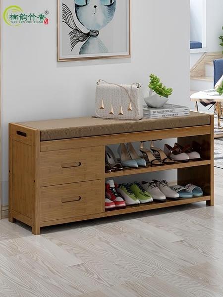 鞋櫃 鞋架簡易門口經濟型可坐換鞋凳家用室內好看多層防塵實木收納鞋柜TW【快速出貨八折下殺】