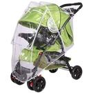 一次性車罩透明疫情防護裝備嬰兒疫情防護裝備防飛沫嬰兒推車雨罩 快意購物網