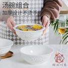 3個大號湯碗家用景德鎮陶瓷餐具創意個性拉面泡面酸菜魚湯【櫻田川島】