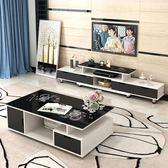 電視櫃簡約現代客廳鋼化玻璃茶幾電視機櫃組合套裝小戶型     自由角落