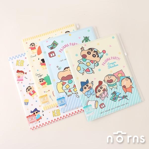 日貨6+1多功能文件夾 蠟筆小新系列- Norns 日本進口 兩用式 夾鏈袋 L夾 檔案夾