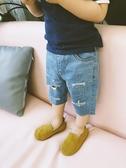 全館83折夏季新品男女寶寶中小童兒童破洞磨砂洗牛仔中褲軟短褲五分褲童褲
