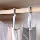 現貨- 360度可旋轉創意塑料掛鉤曬衣架 4爪多用掛架 領帶絲巾圍巾衣帽架【A048】『蕾漫家』