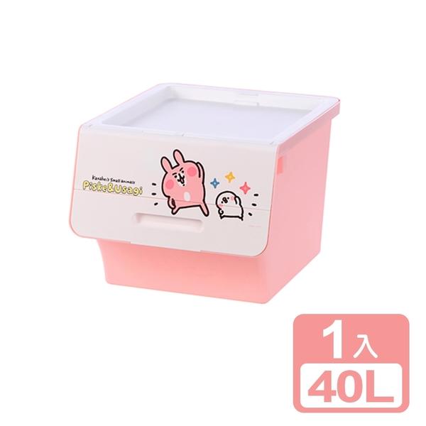《KEYWAY》卡娜赫拉的小動物直取式可疊收納箱40L-1入組
