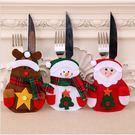 聖誕飾品 無紡布刀叉餐具套 派對裝飾 麋鹿雪人 【PMG295】SORT