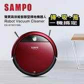 *SAMPO聲寶 路徑導航掃地機器人EC-W19011SBL-生活工場