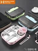 304不銹鋼飯盒便當盒保溫學生食堂分格便攜分隔型上班族餐盒套裝  安妮塔小舖