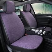汽車坐墊全包圍四季通用座墊冬季保暖麻布藝車內用品網紅汽車座套 浪漫西街