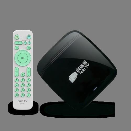 歡樂看FainTV 電視盒/機上盒【收視費3個月再送1個月】