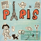 極簡風 無框畫 油畫 複製畫 木框 畫布 掛畫 牆飾 壁飾【漫步巴黎】