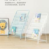 兒童書架繪本架鐵雜志收納架置物架書報架落地簡易小書架 PA1666 『pink領袖衣社』