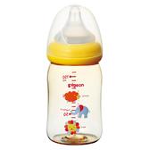 貝親 Pigeon 寬口母乳實感PPSU奶瓶160ml(可愛動物)P00341[衛立兒生活館]
