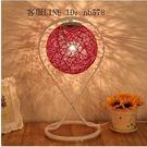 簡約現代創意麻球夜燈臥室床頭時尚浪漫藝術客廳裝飾調光禮物檯燈(红色麻球)