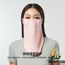 防曬口罩女夏季護頸透氣薄全臉防紫外線防蹭妝黑色大面罩【創世紀生活館】