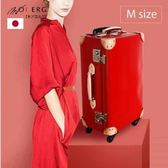 日本製 我的完美假期 fibre trunk M-21吋 Red