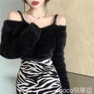 一字肩上衣 秋冬季長袖套頭短款修身露肩毛衣女新款外穿百搭針織打底罩衫上衣 coco