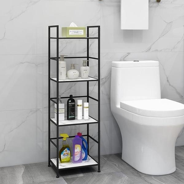洗衣機置物架陽臺翻蓋滾筒收納架浴室衛生間馬桶落地多層架【618店長推薦】