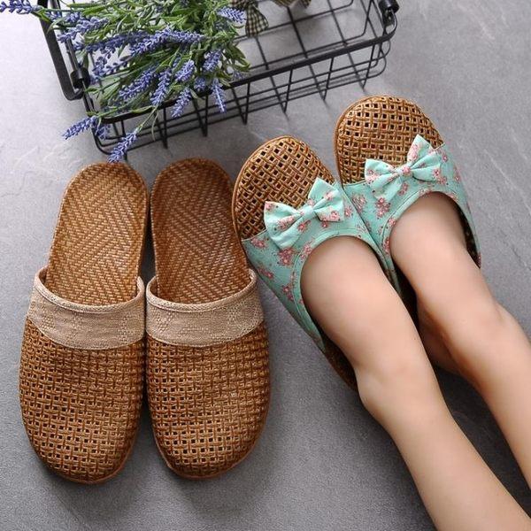 居家拖鞋女冬季亞草編織涼拖鞋女士亞麻拖鞋家居室內防滑厚底地板藤 藍嵐