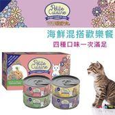 Pet's Talk~Petite Cuisine 芭蕾貓舒食海鮮混搭歡樂餐