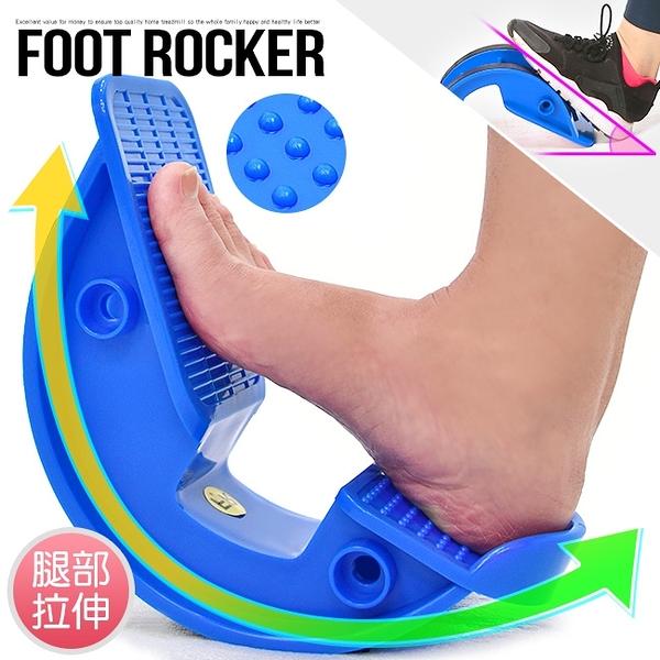 單足拉筋器拉筋鞋神器.小腿拉筋板易筋板平衡健身平衡板美腿機FOOT ROCKER運動用品推薦哪裡買ptt