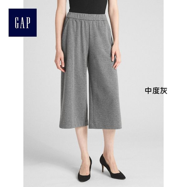 Gap女裝 雙面針織休閒寬腿七分褲 357442-中度灰