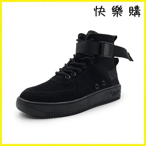 【快樂購】高筒帆布鞋 高筒鞋韓版透氣百搭嘻哈帆布鞋