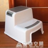 兒童塑料凳子洗手墊腳凳寶寶洗漱凳浴室防滑增高梯凳階梯凳腳踏凳 NMS名購居家