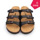 【A.MOUR 經典手工鞋】女涼拖鞋系列-黑 / 涼拖鞋 / 平底鞋 / 防潑水PVC  /DH-6002