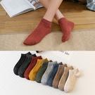 素面短襪 針織 純棉短襪 百搭 單色純色 襪子 素色襪子 棉襪 基本款素色襪【RS1102】