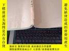 二手書博民逛書店北京市教育學會通訊1987罕見2-6自制合訂本Y426911