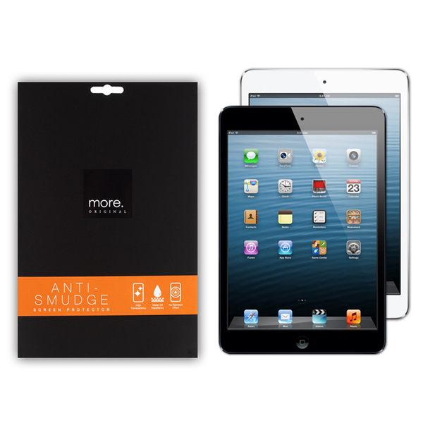 【默肯國際】more.ipad mini AS疏油疏水抗刮液晶螢幕保護貼 ipad mini螢幕保護貼