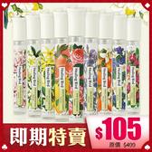 韓國CLIO Healing Bird 植物樂園滾珠香水10ml 【BG Shop 】多款可選/最短效期:2020 04 11