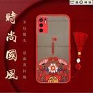 復古宮廷風紅米Note10 5G手機殼 小米POCO M3 PRO 保護殼 紅米Note10pro 手機殼 全包防摔