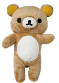【卡漫城】 拉拉熊 玩偶 塑料顆粒填充 日版 ㊣版 絨毛娃娃 造型 拉鍊 布偶 Rilakkuma 懶懶熊 裝飾